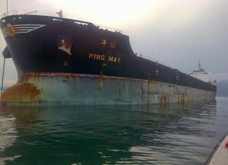 PingMay